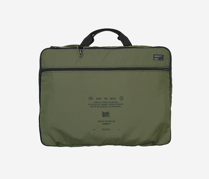 STIN TRAVEL CASE L - KHAKI brownbreath