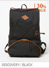 Discovery Backpack - Black brownbreath